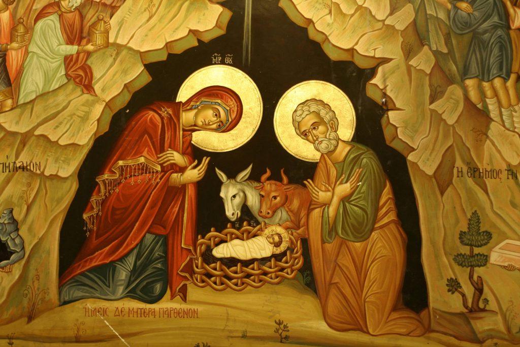Різдвяний святвечір